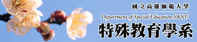 Department of Special Education