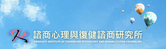 Graduate Institute of Counseling Psychology and Rehabilitation Counseling
